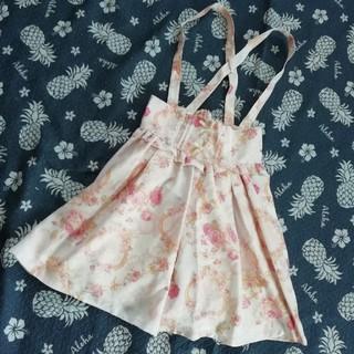 リズリサ(LIZ LISA)のLIZ LISA サス付きスカート♡(ひざ丈スカート)