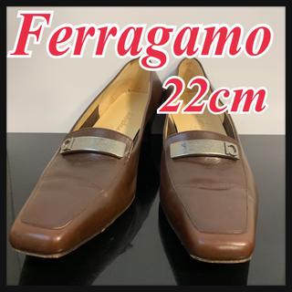 サルヴァトーレフェラガモ(Salvatore Ferragamo)のサルヴァトーレフェラガモ パンプス ブラウン  皮 22cm(ハイヒール/パンプス)