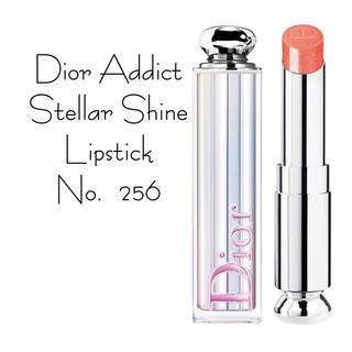 Dior - ディオール アディクト ステラー シャイン 256