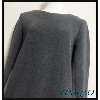 ジーユー(GU)の【GU】ニット 綿100%  純白 ケーブル編み  汚れあり(ニット/セーター)