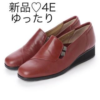 新品♡定価20304円 シューズ  茶系 22.5〜24.5センチ 大特価‼️(スニーカー)
