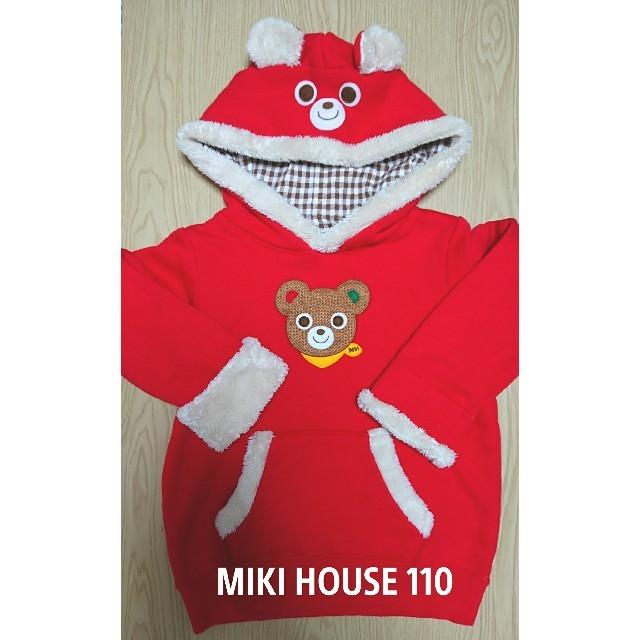 mikihouse(ミキハウス)のMIKI HOUSEミキハウスパーカー キッズ/ベビー/マタニティのキッズ服 男の子用(90cm~)(ジャケット/上着)の商品写真