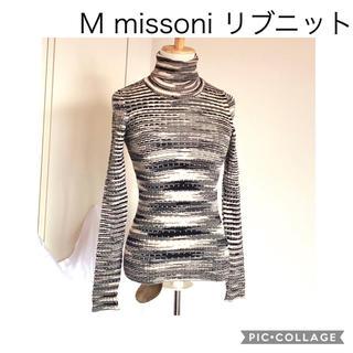 ミッソーニ(MISSONI)のM missoniリブニット(黒×ピンク)(ニット/セーター)