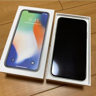 iPhone -  iPhoneX シルバー256GB