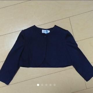ミキハウス(mikihouse)のミキハウス 110 紺色ジャケット ボレロ(ジャケット/上着)