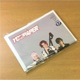 【24時間限定】YOUPAPER(vol.63)表紙:ミュージカル『刀剣乱舞』