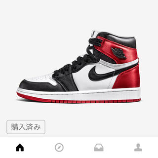 NIKE - NIKE AIR JORDAN 1 RETRO HIGH OG SATIN