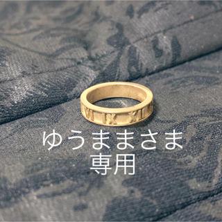 Tiffany & Co. - ティファニー★アトラスリング7号