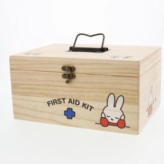 miffy×salut  ミッフィー サリュ メディスンボックス薬箱 裁縫箱にも(キャラクターグッズ)