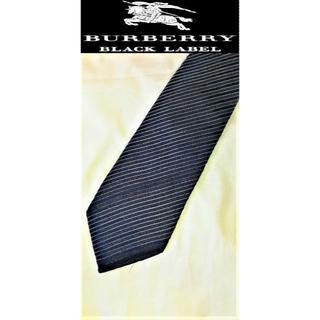 バーバリーブラックレーベル(BURBERRY BLACK LABEL)のBURBERRY BLACK LABEL ネクタイ 美品(ネクタイ)