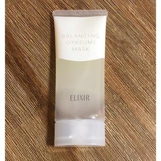 ELIXIR - ELIXIR(エリクシール) ルフレ バランシング おやすみマスク