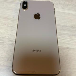 iPhone - iPhone xs max gold 256gb au