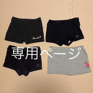 西松屋 - 女児用オーバーパンツ4枚組(110)