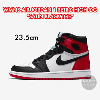 NIKE - 【新品/23.5cm】WMNS AIR JORDAN 1 RETRO HIGH