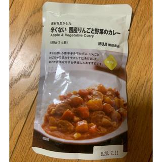 ムジルシリョウヒン(MUJI (無印良品))の無印良品 辛くない 国産りんごと野菜のカレー(レトルト食品)