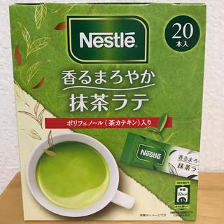 Nestle - ネスレ 【香るまろやか 抹茶ラテ 】20本