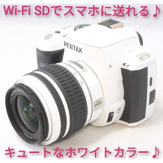 ペンタックス(PENTAX)の◆Wi-Fi仕様◆とてもキュートなホワイトカラー◆Pentax k-r  (デジタル一眼)