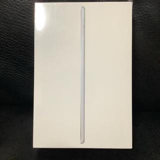 Apple - 新品未開封 iPad mini 5 Wi-Fiモデル 64GB シルバー