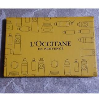L'OCCITANE - ロクシタン L'OCCITANE コンパクトミラー 手鏡 雑誌付録