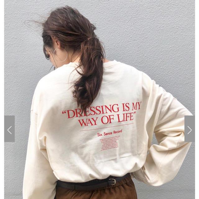 Kastane(カスタネ)のロンt レディースのトップス(Tシャツ(長袖/七分))の商品写真