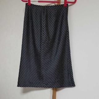 アトリエサブ(ATELIER SAB)のアトリエサブ ストライプ ブルー(ひざ丈スカート)