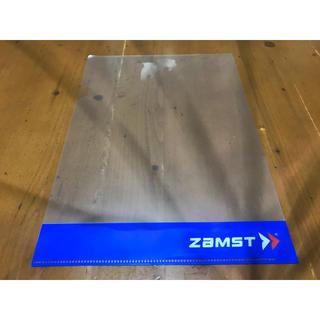 ザムスト(ZAMST)の【新品・未使用】ザムスト カスタムバランス 非売品 クリアファイル(その他)