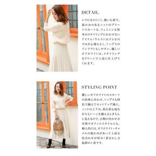 フィフス(fifth)の星玲奈プロデュース プリーツニットスカート 完売品☆(ロングスカート)