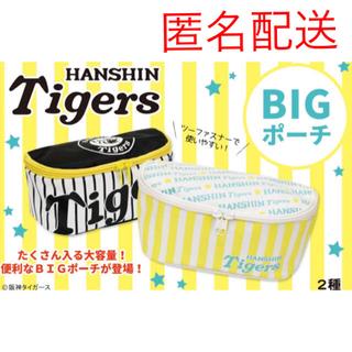 ハンシンタイガース(阪神タイガース)の阪神タイガース ポーチ 2種(記念品/関連グッズ)