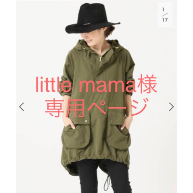 DEUXIEME CLASSE(ドゥーズィエムクラス)のWeather Smock Parka 未開封新品タグ付き レディースのジャケット/アウター(ミリタリージャケット)の商品写真