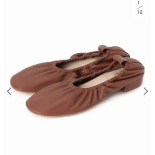 ドゥーズィエムクラス(DEUXIEME CLASSE)のMOHI フラットシューズ(ローファー/革靴)