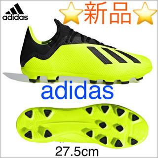 adidas - ⭐新品未使用⭐ アディダス サッカー スパイクシューズ エックス
