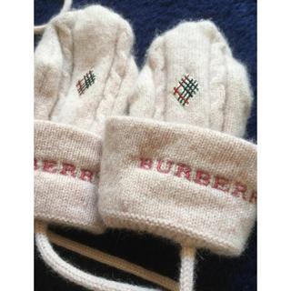 バーバリー(BURBERRY)のバーバリー Burberry 手袋 ミトン 2歳 3歳 4歳 キッズ 赤ちゃん(手袋)
