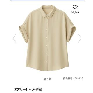 ジーユー(GU)の完売GUエアリーシャツ ベージュS ジーユー ユニクロ(シャツ/ブラウス(半袖/袖なし))