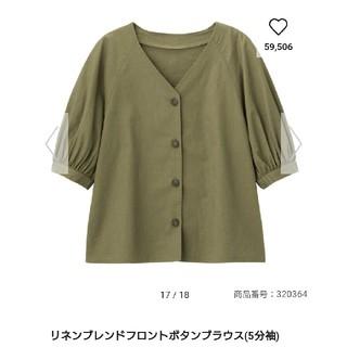 ジーユー(GU)の完売GU半袖リネン シャツ カーキS オリーブ美品 (シャツ/ブラウス(半袖/袖なし))