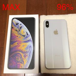 iPhone - iPhoneXS MAX