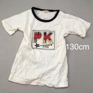 パーソンズキッズ(PERSON'S KIDS)のパーソンズ 子供用薄手Tシャツ(Tシャツ/カットソー)
