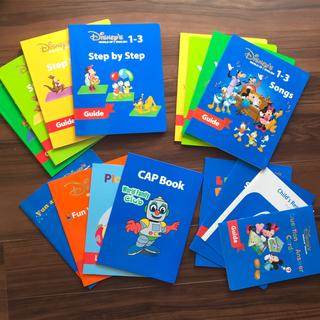 ディズニー(Disney)のdwe guidebook 16冊!(知育玩具)