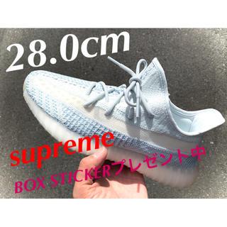 アディダス(adidas)のADIDAS YEEZY BOOST 350 V2 CLOUD WHITE(スニーカー)