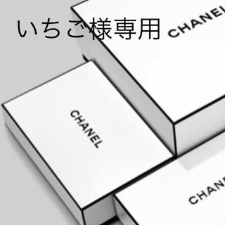 CHANEL - CHANELノベルティ ネックレス