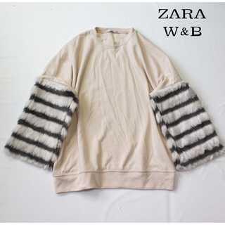 ザラ(ZARA)のザラ ZARA W&B★袖ファーデザインボリュームカットソー ベージュ S (トレーナー/スウェット)