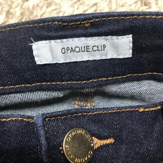 オペークドットクリップ(OPAQUE.CLIP)のジーンズ(デニム/ジーンズ)