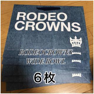 ロデオクラウンズワイドボウル(RODEO CROWNS WIDE BOWL)のロデオクラウンズワイドボウル(ショップ袋)