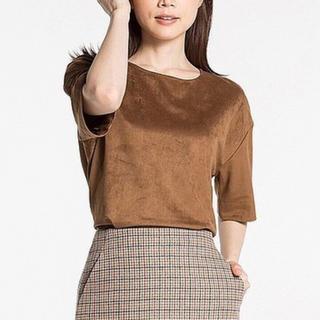 ユニクロ(UNIQLO)のユニクロ スエードタッチTシャツ ブラウン(Tシャツ(長袖/七分))