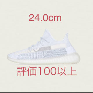 adidas - YEEZY BOOST 350 V2 CLOUD WHITE 24cm