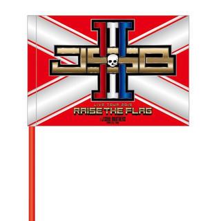 三代目 J Soul Brothers - 三代目JSB RAISE THE FLAG フラッグ RED 新品未開封