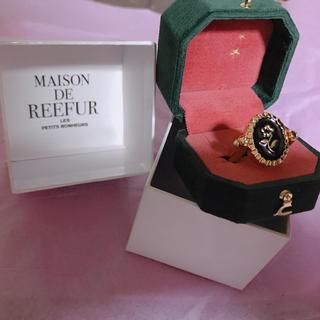 Maison de Reefur - メゾンドリーファー リバーシブル リング 指輪