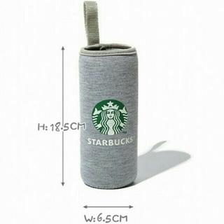 Starbucks Coffee - 【新品】スターバックス ペットボトル カバー 保温 保冷 グレー