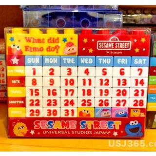セサミストリート(SESAME STREET)のUSJ カレンダー ブロック(カレンダー/スケジュール)