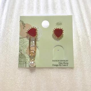 【箱梱包】ハート&安全ピン&パールピアス 赤 レッド アシンメトリー(ピアス)