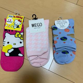 ハローキティ(ハローキティ)の靴下 ソックス サンリオ キティちゃん WEGO(ソックス)